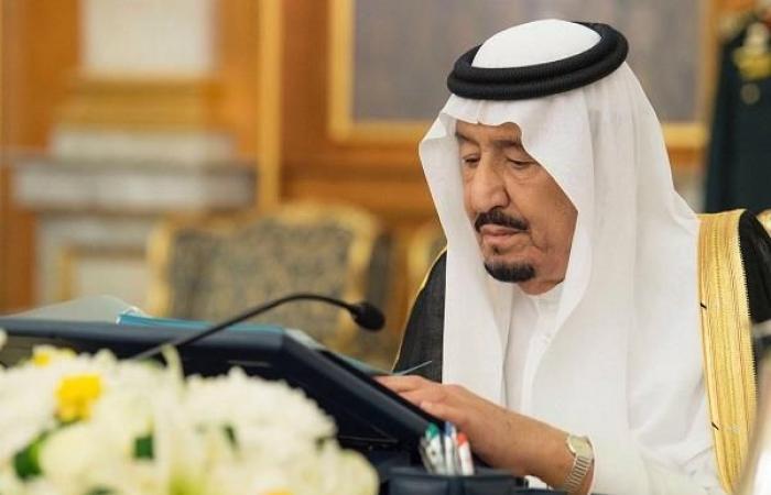 السعودية تؤكد ضرورة توحيد الجهود والمواقف لمواجهة النظام الإيراني