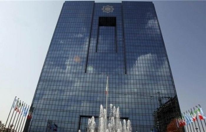 البنك المركزي الايراني: إنسحاب اميركا من الاتفاق النووي لن يخل باقتصادنا