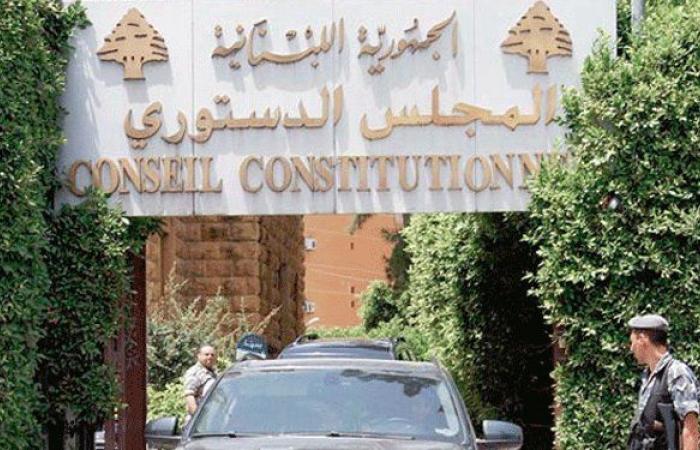 المجلس الدستوري يدرس الطعن المقدم من الجميل