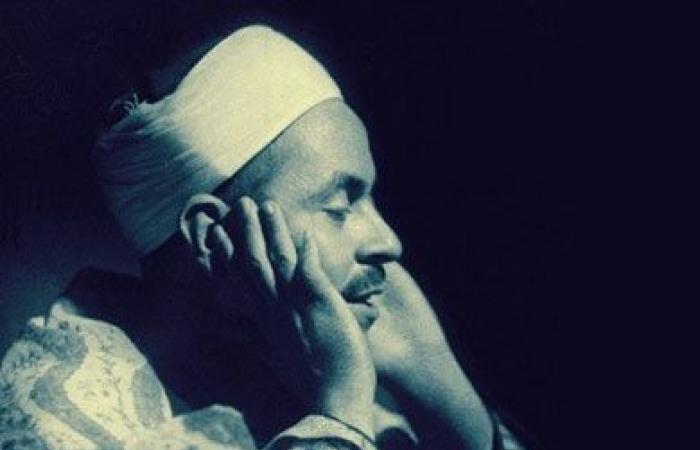 من مذكرات محمد رفعت.. رفض مساعدة الملوك والرؤساء: «قارئ القرآن لا يُهان»