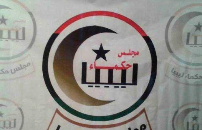 مجلس حكماء ليبيا يُطالب بضرورة وقف إطلاق النار ورفع الحصار عن مدينة درنة