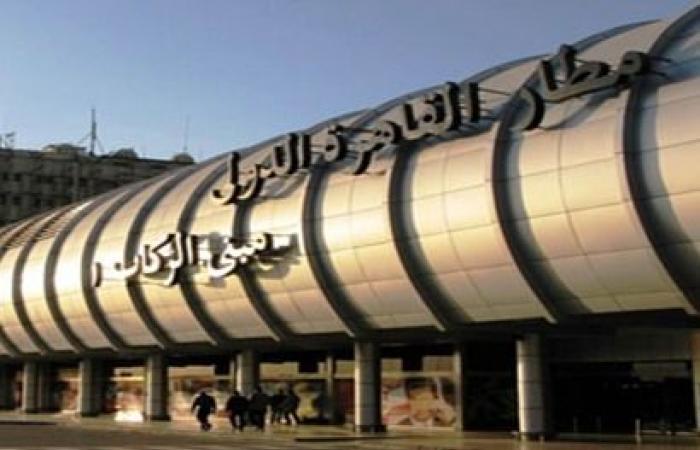 عزل 5 ركاب بمطار القاهرة للاشتباه في إصابتهم بحمي الضنك