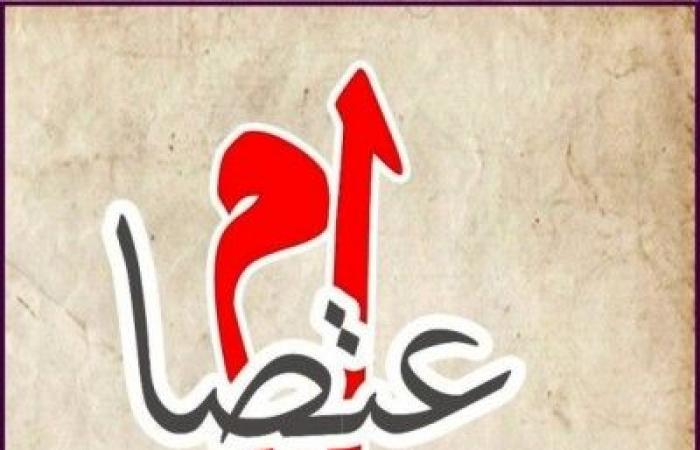 موظفو مستشفى حاصبيا الحكومي اعتصموا مطالبين بدفع رواتبهم