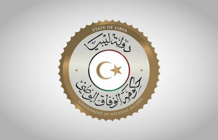 الرئاسي يُصدر قراراً بتشكيل «جهاز الردع لمكافحة الجريمة المنظمة والإرهاب»