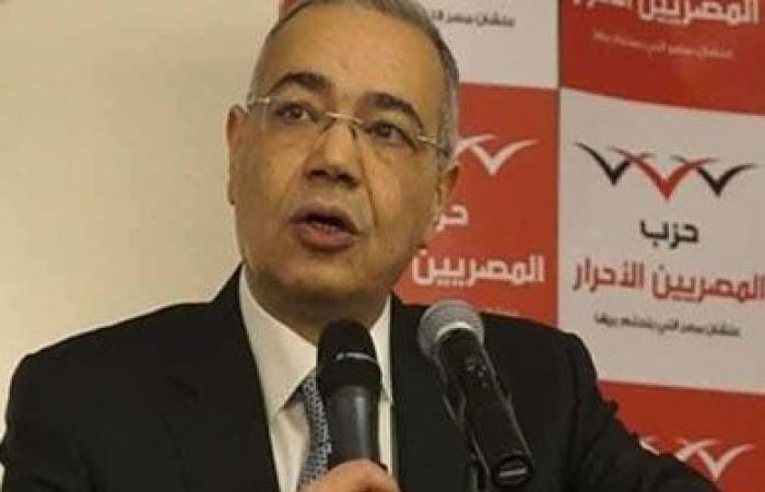 «المصريين الأحرار»: تقرير العفو الدولية عن حقوق الإنسان فى مصر تفوح منه رائحة المكايدة