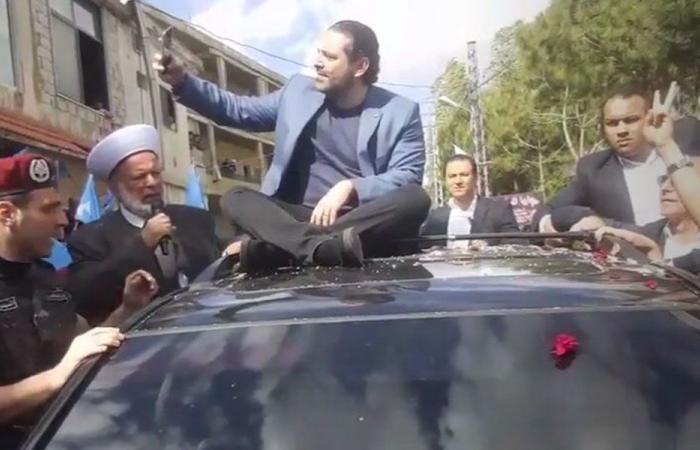 """نائب """"حزب الله"""" ينشر صورة للحريري ولكن…!"""