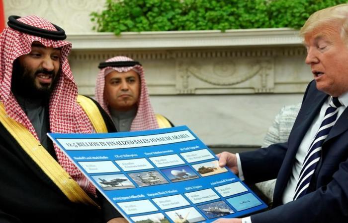 انسحاب أميركا يعزز موقفها بشأن النووي السعودي