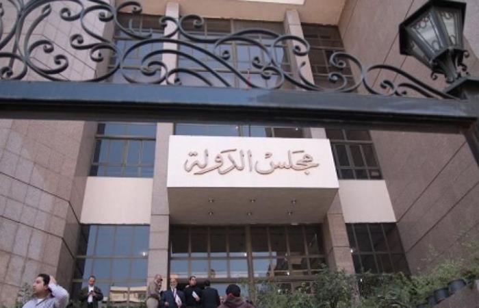 «مجلس الدولة»: لا يجوز إعادة التعيين وفقا للمؤهل الأعلى من الخاضعين لـ«الخدمة المدنية»