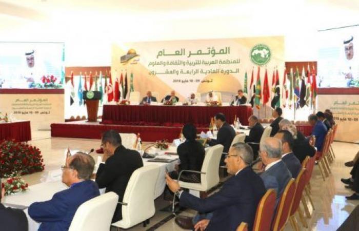وزير التعليم يشارك في المؤتمر العام للمنظمة العربية للتربية والثقافة والعلوم «ألكسو» في دورته الرابعة والعشرون