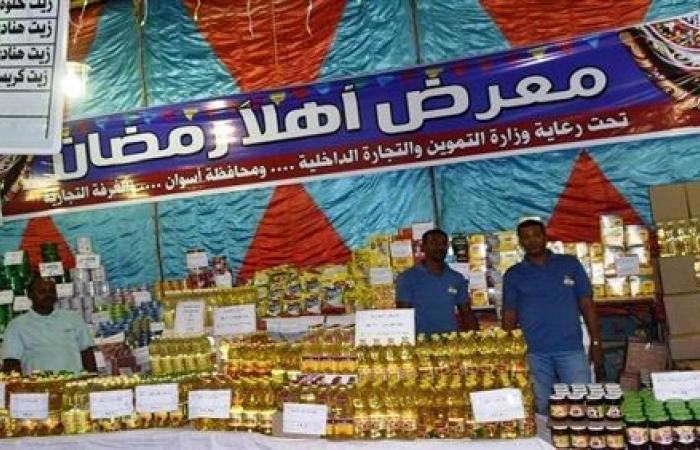«التموين»: الانتهاء من افتتاح معارض «أهلا رمضان» بكل المحافظات الاثنين المقبل