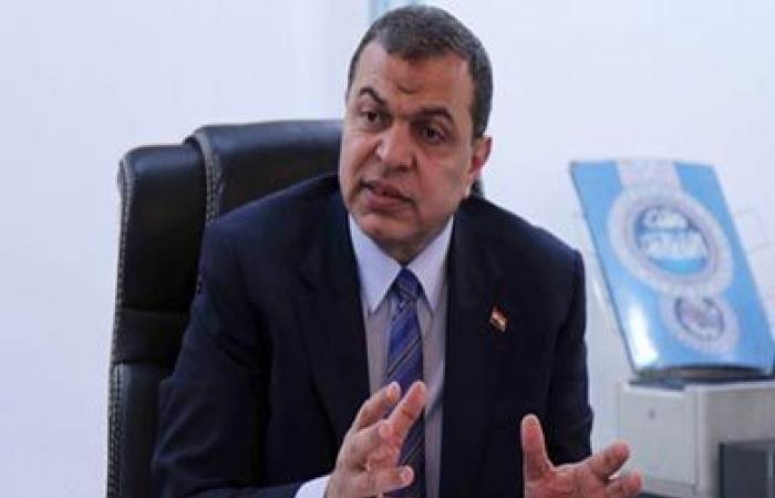 «القوى العاملة» لـ«المصريين بقطر»: «التزموا بقوانين العمل»
