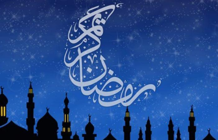 بدء رمضان نهار الخميس 17 أيار