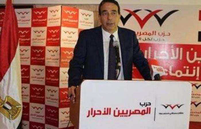 تكليف أيمن أبو العلا بمنصب «رئيس برلمانية المصريين الأحرار» بدلا من علاء عابد