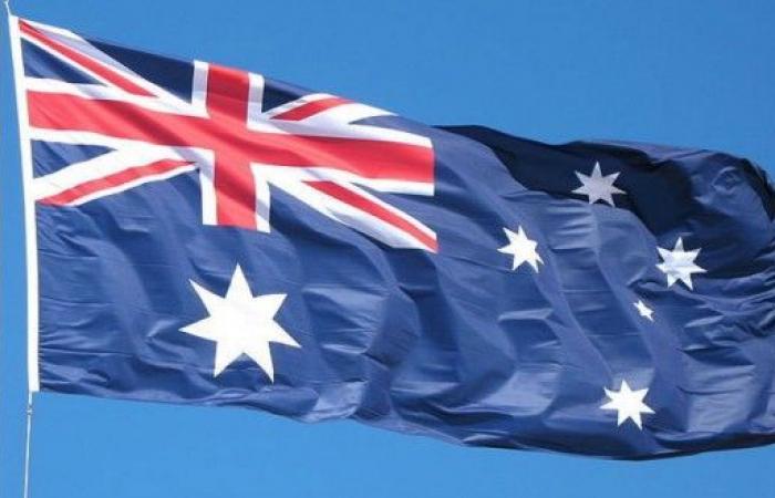 «البعثة الأوسترالية في الشرق الأوسط»