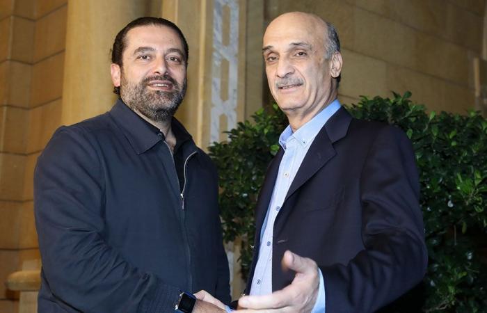 جعجع- الحريري: عودة التحالف مستحيلة!