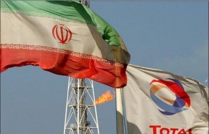 """طهران تمهل """"توتال"""" 60 يوما للحصول على إعفاء من العقوبات الأميركية"""