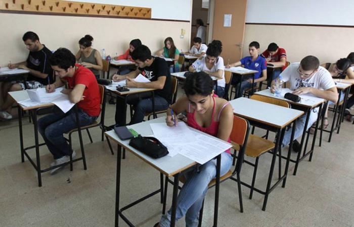 انطلاق امتحانات الشهادة المتوسطة
