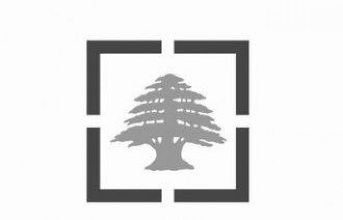 مصرف لبنان: اعلام للمصارف والجمهور بخصوص بيع سندات يوروبوند