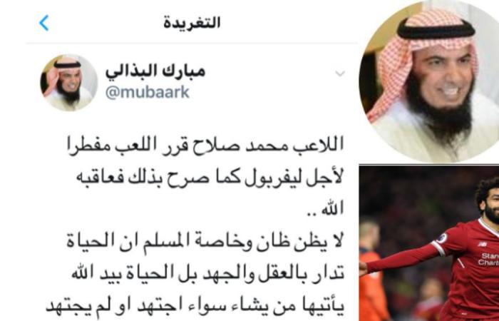 أزهري مصري يرد على الداعية الكويتي: صلاح أفطر برخصة
