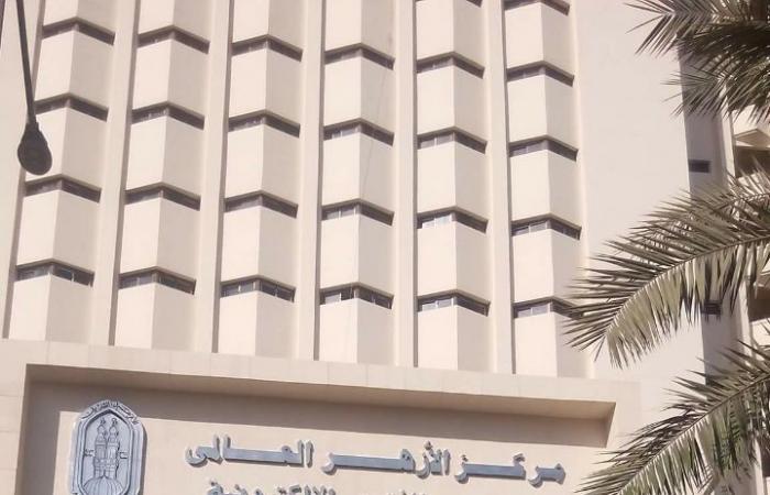 الأزهر يرد: إصابة محمد صلاح بلاء وقد تكون دليل حب الله