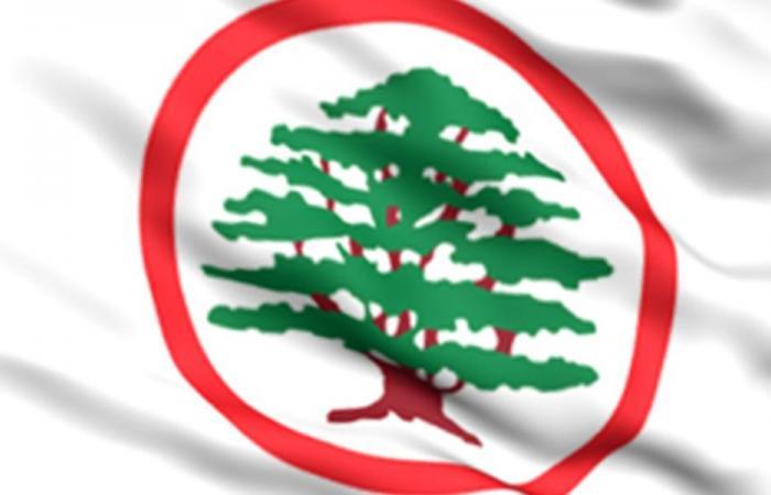 """""""القوات"""": كلام سفير لبنان في واشنطن عار من الصحة"""