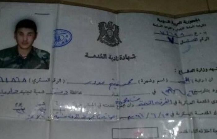 فيديو صادم لجندي يتسوّل بعدما أصيب دفاعاً عن الأسد!