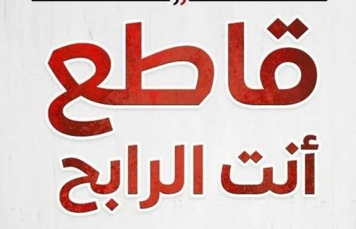 احتجاج مضاد بالمغرب.. المقاطعة تهدد عمل بعض الموظفين