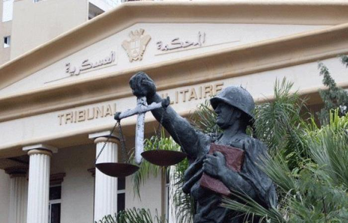 المحكمة العسكرية اصدرت حكما بكف التعقبات بحق جنى ابو دياب