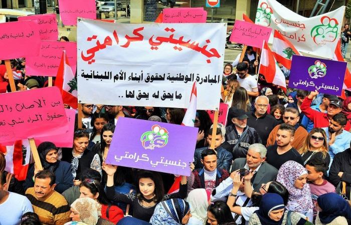 """""""جنسيتي كرامتي"""" تطالب الداخلية بنسخة من مرسوم التجنيس"""