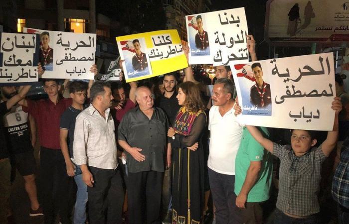 يعقوبيان في اعتصام لأهل مصطفى دياب