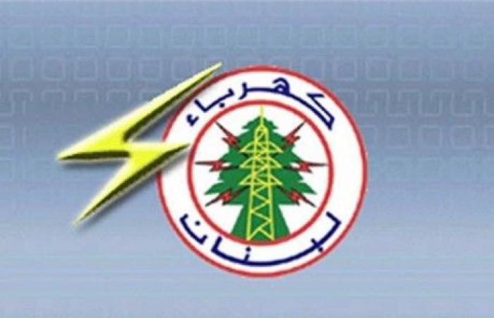 كهرباء لبنان: عزل مخرج بحنس في دائرة بعبدات بسبب الصيانة