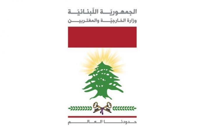 وزارة الخارجية ترحب بإطلاق عهد التميمي