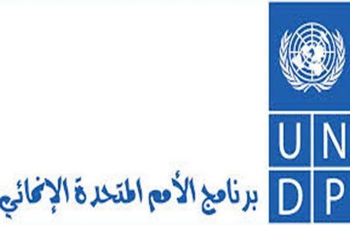 صدور ملحق بناء السلام في لبنان الاثنين بتمويل ألماني