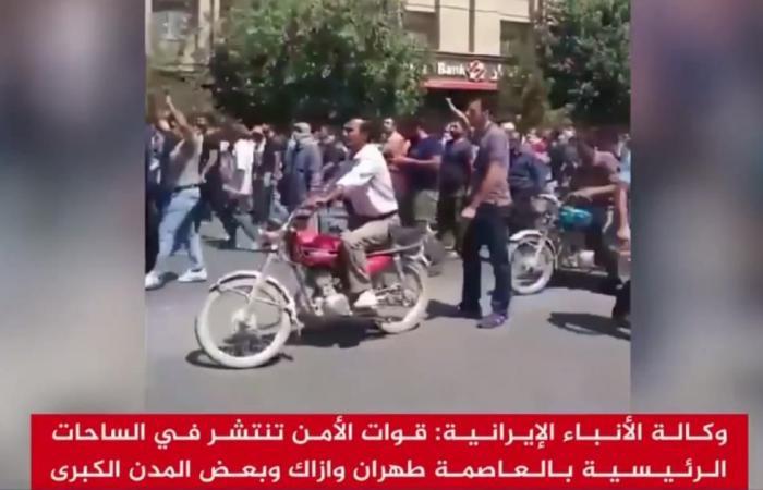 احتجاجات شعبية بإيران ضد الغلاء وهذا رد الحكومة