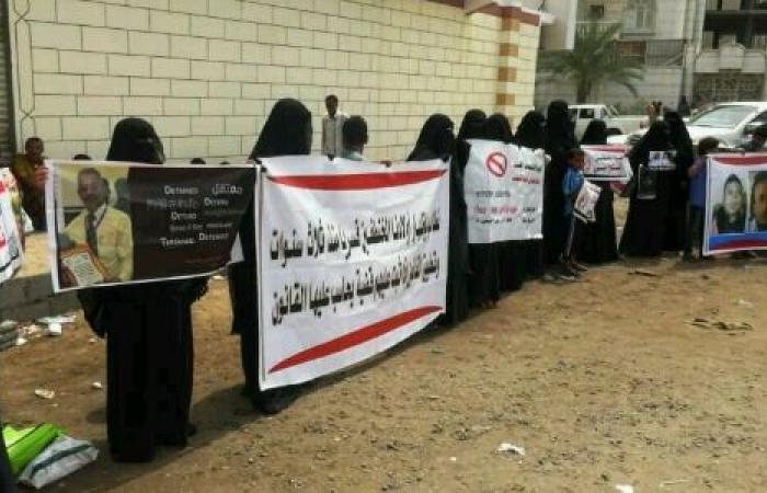 امهات المختطفين يدحضن «مزاعم منظمة حقوقية» بعدم وجود سجون سرية في عدن