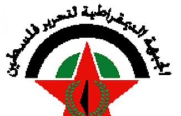 فلسطين | الديمقراطية تدعو القيادة الفلسطينية إلى عدم الاستئثار بالقرار الوطني الفلسطيني
