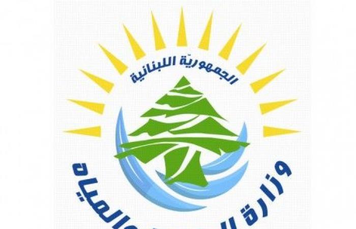 وزارة الطاقة أنهت بناء حائط دعم مجرى السيل في رأس بعلبك