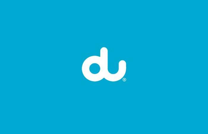 دو توفر خدمة واي فاي مجانية في أكثر من 400 موقع خلال عيد الأضحى