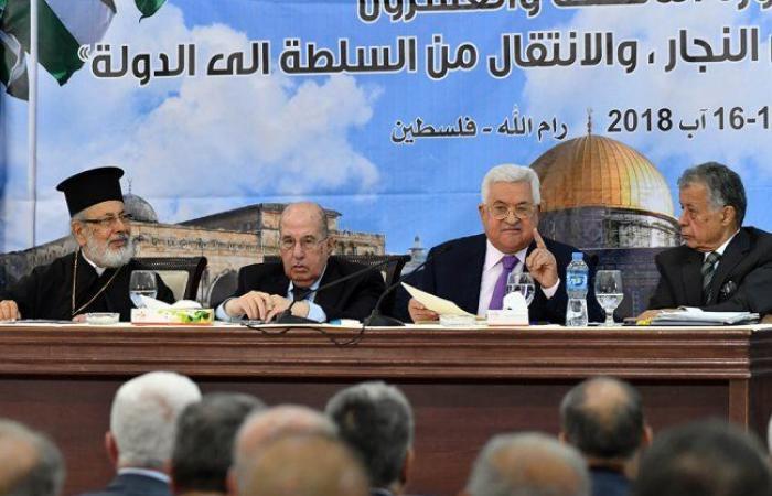 فلسطين   المجلس المركزي يختتم اعماله وهذه هي القرارات : التهدئة مع الاحتلال مسؤولية منظمة التحرير