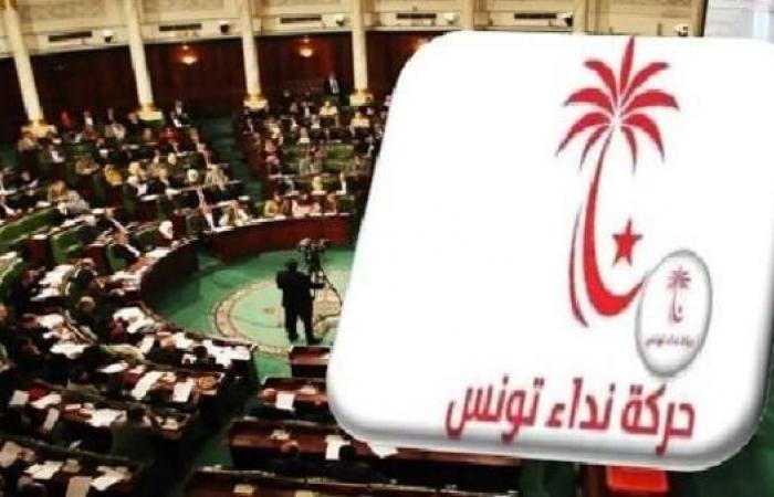 """""""نداء تونس"""" يلوّح بسحب وزرائه من الحكومة"""