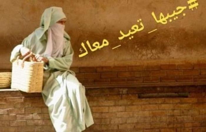 """حملة مغربية لاستضافة المسنين بالأضحى بشعار """"جيبها تعيد معاك"""""""