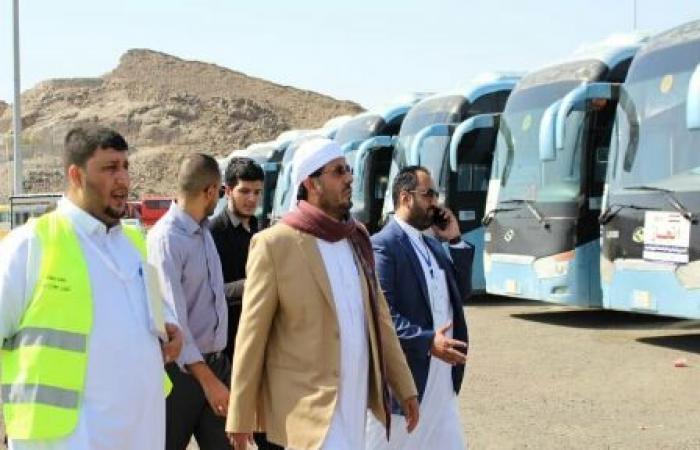 اليمن | الأوقاف اليمنية تعلن البدء بتصعيد حُجاج اليمن الى مُنى عبر وسائل النقل المخصصة