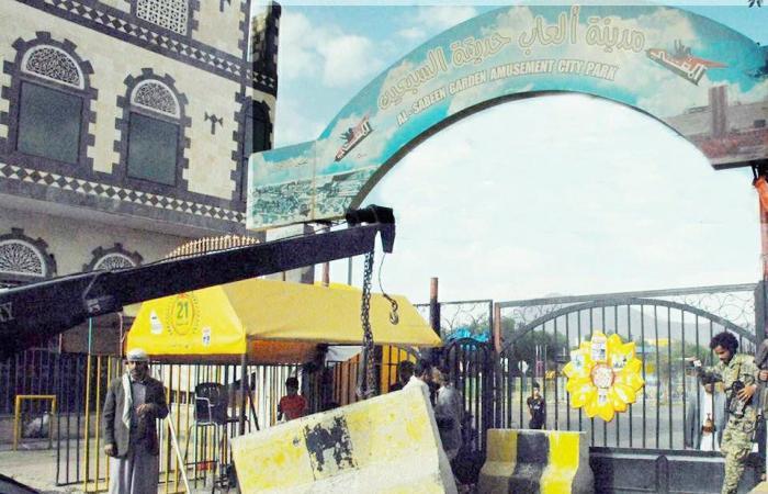 اليمن   متنزهات صنعاء... إهمال وإغلاق بسبب الحرب