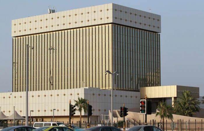 فلسطين   بنك قطر المركزي يوقع اتفاقية مع نظيره التركي لمبادلة العملات