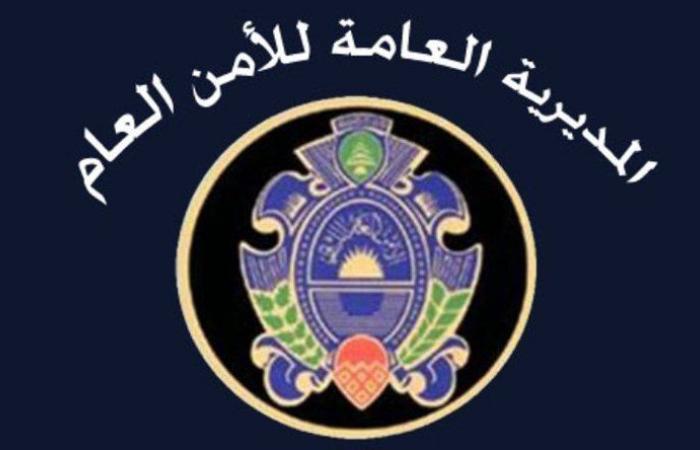 """""""الأمن العام"""": توقيف 6 أشخاص بجرم تزوير مستندات سفر خلال أسبوع"""