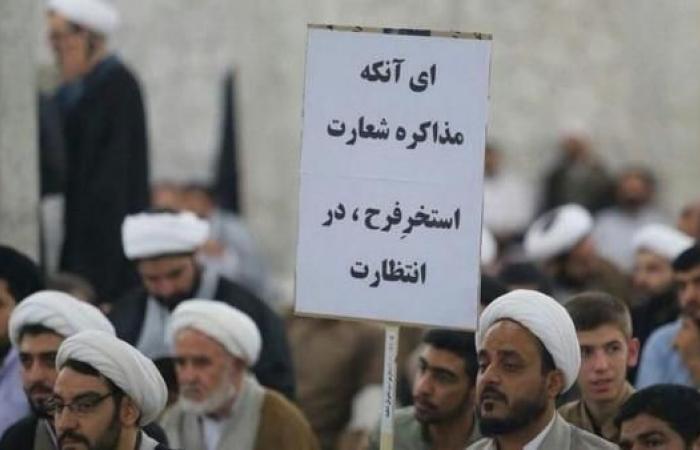 إيران   مطالبات بالتحقيق في تهديد المتشددين لروحاني بالتصفية