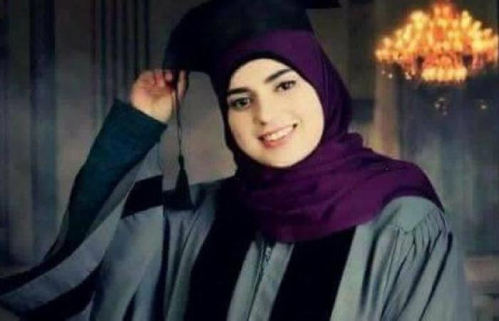 فلسطين | وفاة الطالبة الجامعية مرام صبيح بنوبة قلبية حادة