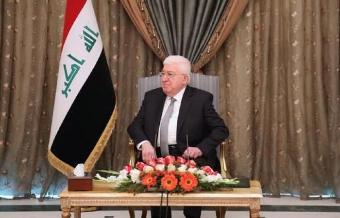 العراق   العراق.. الرئيس يدعو البرلمان للانعقاد في 3 سبتمبر