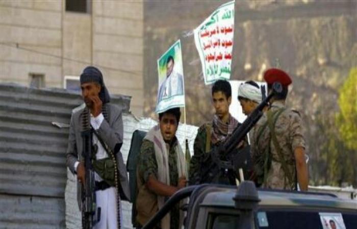 اليمن   سلاح يمني جديد لقتال المليشيا .. ما هوَ؟