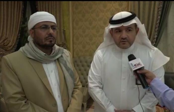 اليمن   السعودية تعلن تفوق اليمن عالميا وتتصدر على 165 دولة في موسم حج هذا العام